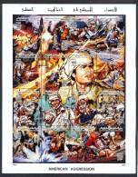 Libya 1996 - Minisheet - American Agression - Libia
