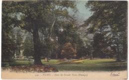 France, VICHY, Dans Les Grands Parcs, 1932 Used Postcard [18529] - Vichy