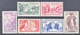 FRENCH  CAMEROUN  217-22   *    PARIS  EXPO.  1937 - Unused Stamps