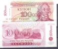 "1996. Transnistria, OP ""100000 Rub"" On 1 Rub, P-31, UNC - Moldavie"