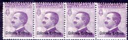 Italia-F01272 - Eritrea 1916: Sassone N. 39 (++) MNH - Privo Di Difetti Occulti. - Eritrea