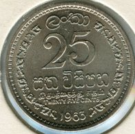 Sri Lanka Ceylon 25 Cents 1963 KM 131 - Sri Lanka