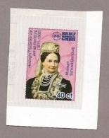 Privatpost - Brief GmbH -  Herzogin Frederike Zu Anhalt-Bernburg / Museum Schloß Bernburg - BRD