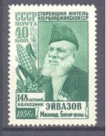 Macao : Yvert N°1849**; MNH; Cote 70.00€; A SAISIR - 1923-1991 URSS