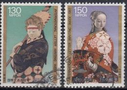 Japon 1987 Nº 1650/51 Usado - 1926-89 Emperador Hirohito (Era Showa)