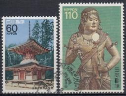 Japon 1988 Nº 1665/66 Usado - 1926-89 Imperatore Hirohito (Periodo Showa)