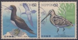 Japon 1991 Nº 1934/35 Usado - 1989-... Empereur Akihito (Ere Heisei)