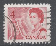 Canada 1967, Scott #457 Ship In Lock (Central Canada) (U) - 1952-.... Règne D'Elizabeth II