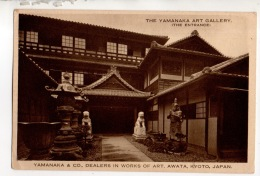 JAPON . THE YAMANAKA ART GALLERY . THE ENTANCE - Réf. N°16751 - - Japon
