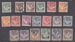 Northern Rhodesia, George Vi, 1938 -52, Definitives, 1/2d - 5/=, Used - Northern Rhodesia (...-1963)