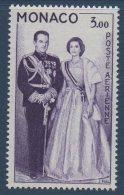 MONACO PA 1960/61 Série Ste Dévote   3.00 FRF Mariage Princier    N°YT 74  ** MNH - Poste Aérienne