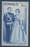 MONACO PA 1960/61 Série Ste Dévote   5.00 FRF Mariage Princier    N°YT 76  ** MNH - Poste Aérienne