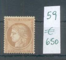 CERES TYPOGRAPHIE PAPIER TEINTE AN 1871 YVERT NR. 59 15c BISTRE MH VOIR SCANS - 1871-1875 Cérès