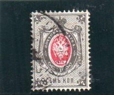 RUSSIE 1875-9 O YV 24 - 1857-1916 Empire