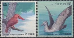 Japon 1992 Nº 2000/01 Usado - 1989-... Empereur Akihito (Ere Heisei)