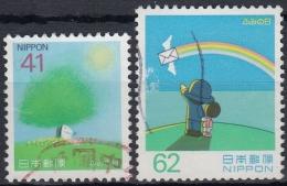 Japon 1993 Nº 2052/53 Usado - 1989-... Empereur Akihito (Ere Heisei)