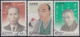 Japon 1993 Nº 2069/71 Usado - 1989-... Empereur Akihito (Ere Heisei)