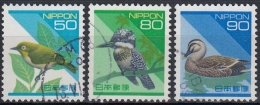 Japon 1993 Nº 2079/81 Usado - 1989-... Emperador Akihito (Era Heisei)