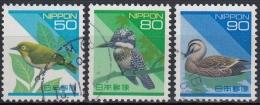Japon 1993 Nº 2079/81 Usado - 1989-... Empereur Akihito (Ere Heisei)