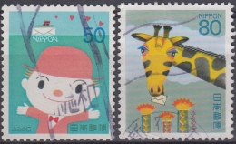 Japon 1994 Nº 2119/20 Usado - 1989-... Emperador Akihito (Era Heisei)