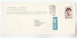 ISRAEL Illus ADVERT COVER Madei Taas INDUSTRIAL CONTROL INSTRUMENTS To Germany Stamps Airmail Label - Israel