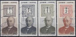 Japon 1994 Nº 2124/27 Usado - 1989-... Emperador Akihito (Era Heisei)