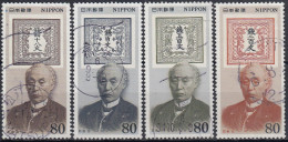 Japon 1994 Nº 2124/27 Usado - 1989-... Empereur Akihito (Ere Heisei)