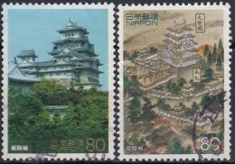 Japon 1994 Nº 2160/61 Usado - 1989-... Empereur Akihito (Ere Heisei)