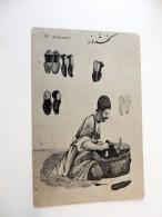 Carte Postale Ancienne : AZERBADIJAN, PERSIA : Cordonnier, Shoemaker, Cobbler, Stamps - Azerbaïjan