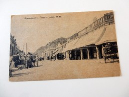 Carte Postale Ancienne : TURKMENISTAN : Krasnovodsk - Turkménistan