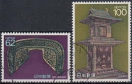 Japon 1989 Nº 1748/49 Usado - 1989-... Emperador Akihito (Era Heisei)