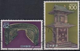 Japon 1989 Nº 1748/49 Usado - 1989-... Empereur Akihito (Ere Heisei)