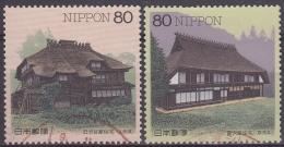 Japon 1997 Nº 2391/92 Usado - 1989-... Emperador Akihito (Era Heisei)