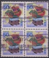 Japon 1999 Nº 2707(bloque) Usado - 1989-... Empereur Akihito (Ere Heisei)