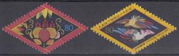 Japon 1999 Nº 2713/14 Usado - 1989-... Empereur Akihito (Ere Heisei)