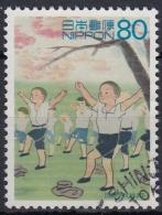 Japon 2000 Nº 2806 Usado - 1989-... Empereur Akihito (Ere Heisei)