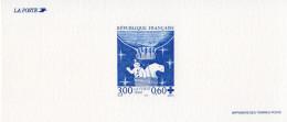 """FRANCE 1996 : Gravure Officielle N° YT 3039 """" CROIX-ROUGE 1996 : OURS / BONHOMME DE NEIGE / BALLON """". Parfait état !"""