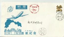 =CHINA FDC 1987 - 1949 - ... People's Republic