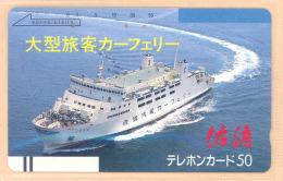 Japan Balken Telefonkarte   * 110-9030*   Japan Front Bar Phonecard - Japan