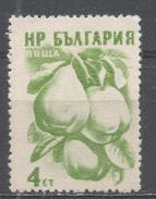 Bulgaria 1957, Scott #964 Fruits: Quinces (M) - 1945-59 République Populaire