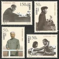 China (PRC),  Scott 2016 # 2916-2919,  Issued 1998,  Set Of 4,  MNH,  Cat $ 2.15, - 1949 - ... République Populaire