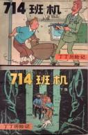 Tintin - Vol 714 Pour Sydney - En Chinois- 2 Tomes - BD (autres Langues)