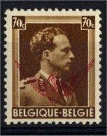 1936 - Nr S24 * - Officials