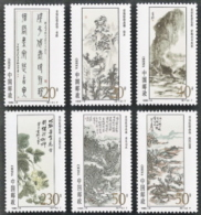 China (PRC),  Scott Cat # 2655-2600,  Issued 1996,  Set Of 6,  MNH,  Cat $ 4.70, - 1949 - ... République Populaire