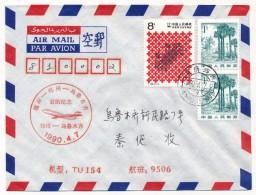 CHINE - Enveloppe Premier Vol - First Flight - 1990.4.7 - à Identifier - 1949 - ... Volksrepubliek