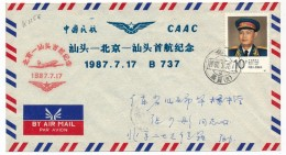 CHINE - Enveloppe Premier Vol - First Flight - 1987.7.17 - à Identifier - Poste Aérienne