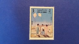 KUWAIT 1977 POPULAR GAMES MINT NEVER HINGED - Kuwait