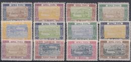 Montenegro 1896 Mi#22-33 Mint Never Hinged