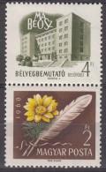 Hungary Flowers 1960 Mi#1677 Mint Never Hinged