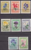 Mongolia Flowers 1960 Mi#184-191 Mint Never Hinged